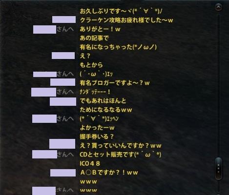 2013_03_25_0008.jpg
