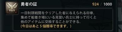 2013_03_29_0025.jpg