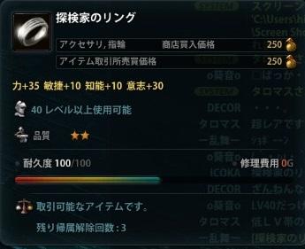 2013_03_29_0032.jpg
