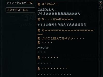 2013_04_10_0006.jpg