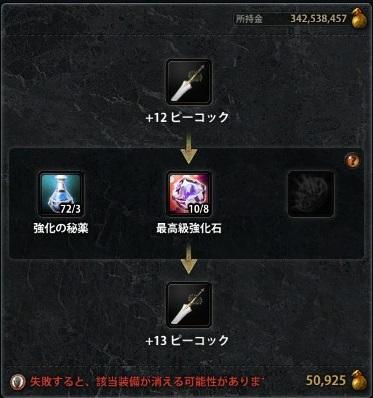 2013_04_10_0028.jpg