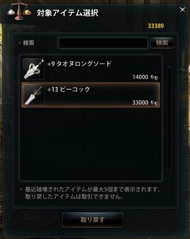 2013_04_10_0036.jpg