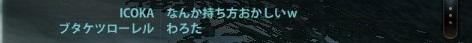 2013_04_18_00046.jpg