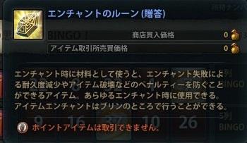 2013_05_11_0012.jpg