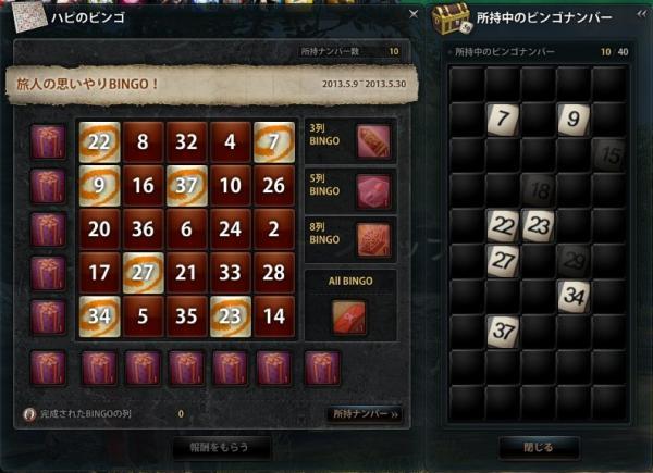 2013_05_12_0000_convert_20130512213941.jpg