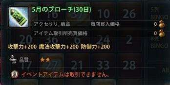 2013_05_12_0006.jpg