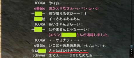 2013_05_16_0000.jpg