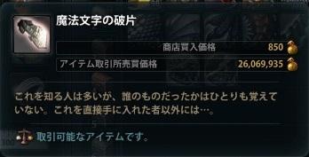 2013_05_24_0015.jpg