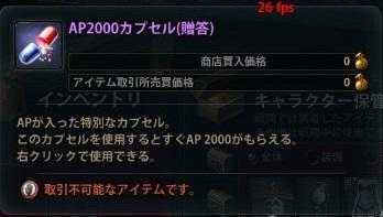 2013_05_25_0025.jpg