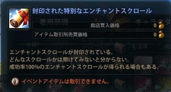 2013_05_25_0028.jpg