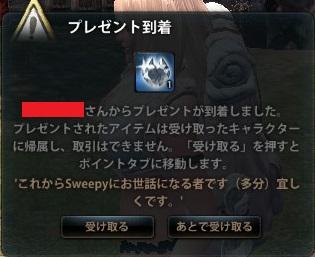 2013_05_25_0037.jpg