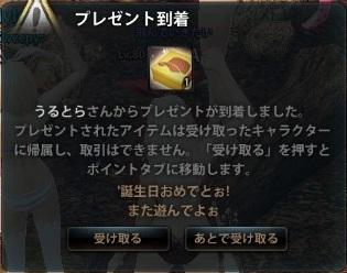 2013_05_26_0072.jpg