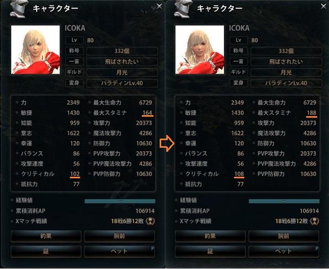 2013_05_30_0004.jpg