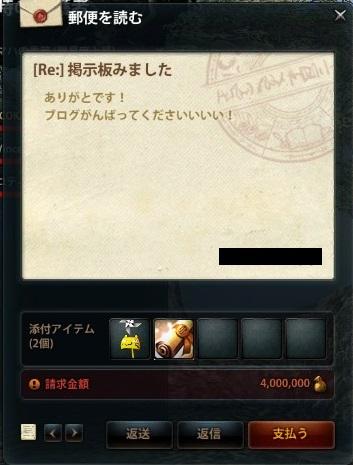 2013_06_06_0006.jpg