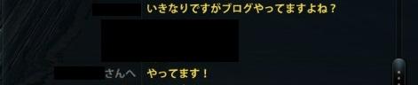 2013_06_08_0013.jpg