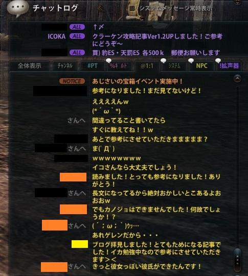 2013_06_26_0016.jpg