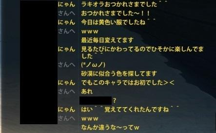 2013_06_30_00011.jpg