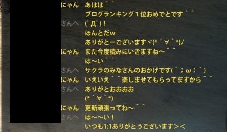 2013_06_30_0002.jpg