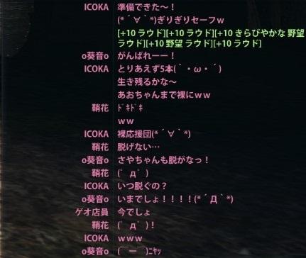 2013_07_16_000398.jpg