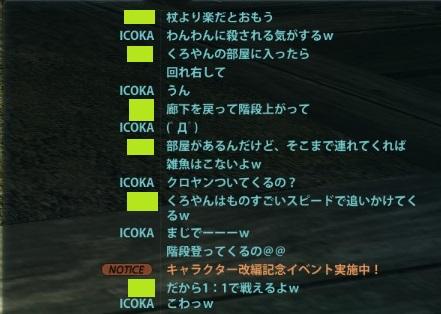 kuroyansoro.jpg