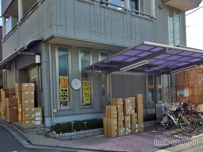 京華堂東京店