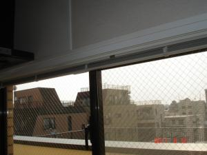 ニチベイ ベネシャンブラインド(横型ブラインド)セレーノ15内窓標準タイプコード式C406SWの上げた時