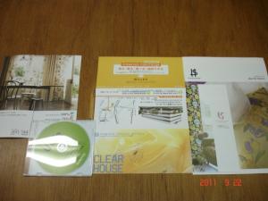 TOSO(トーソー)with curtain(ウィズ カーテン)1スミノエ、2アスワン、3川島織物セルコン
