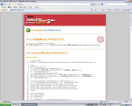 item2_20130701_004.jpg