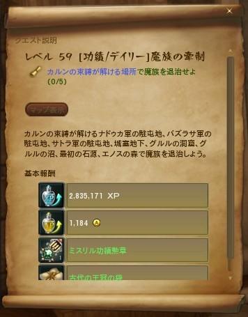 20130127133530b80.jpg