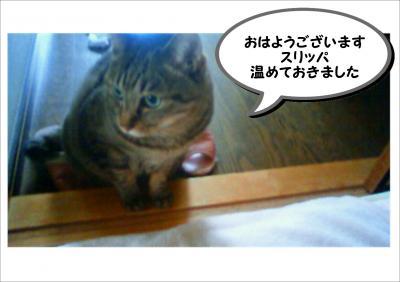 迪ォ_convert_20130417093357