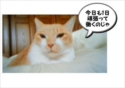 迪ォ_convert_20130417093655