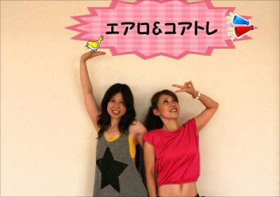 繧・≧縺具シ胆convert_20130627130554