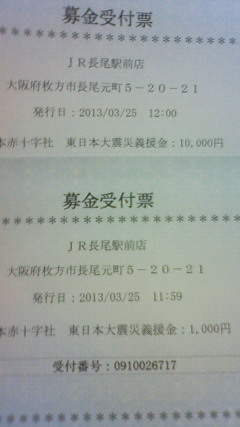 NEC_1856.jpg