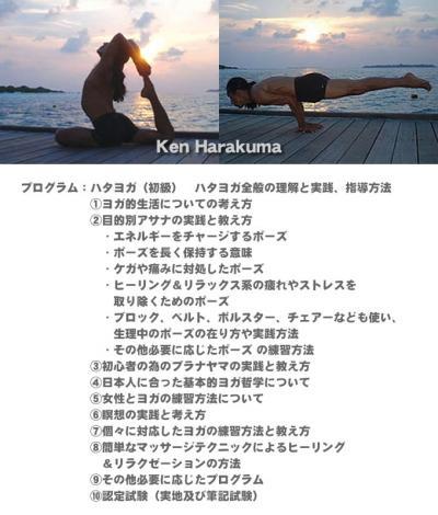 ken04_convert_20130226141219.jpg