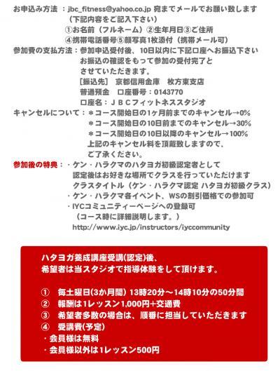 ken05_convert_20130226141246.jpg