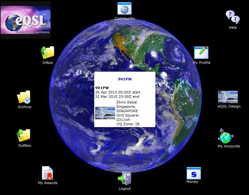 eQSLNewScreen.jpg