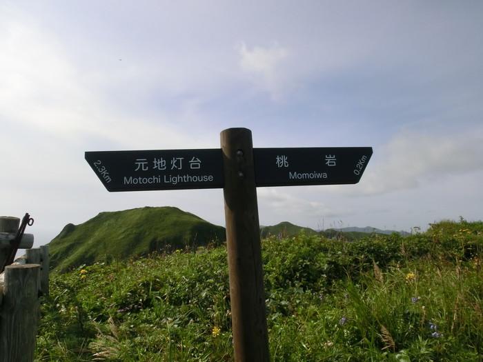 20120807桃岩 (63)