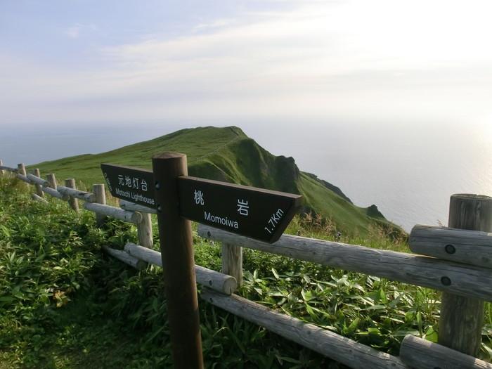20120807桃岩 (85)