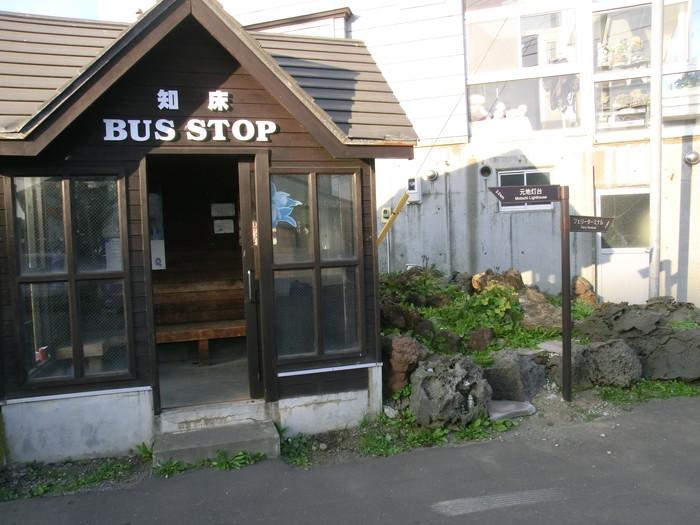 20120807桃岩 (101)