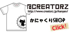@CREATORS