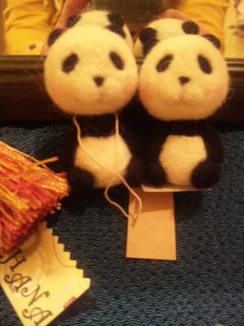 羊毛パンダ夫婦