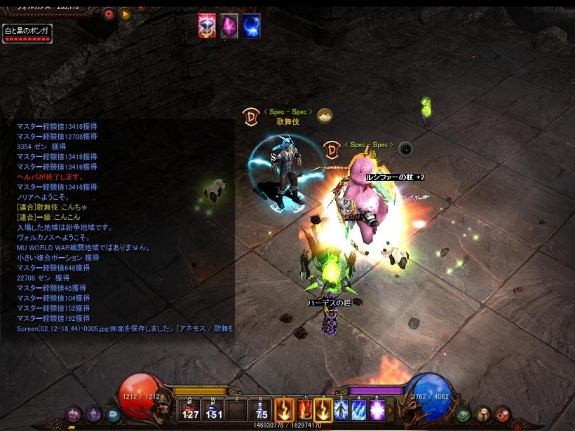 Screen(02_12-18_44)-0006.jpg