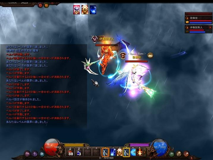 Screen(02_28-23_16)-0000.jpg