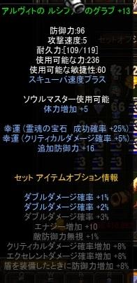 Screen(04_11-22_43)-0000.jpg