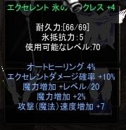 Screen(04_11-22_43)-0002.jpg