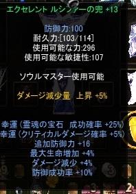 Screen(04_11-22_43)-0005.jpg