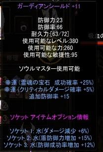 Screen(04_11-22_43)-0007.jpg
