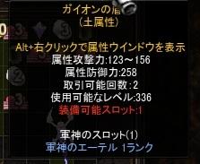 Screen(04_11-22_43)-0009.jpg