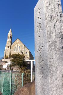 旧東海道:馬入の渡し川会所跡碑