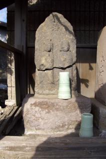 旧東海道:中島川ガード前の双体道祖神